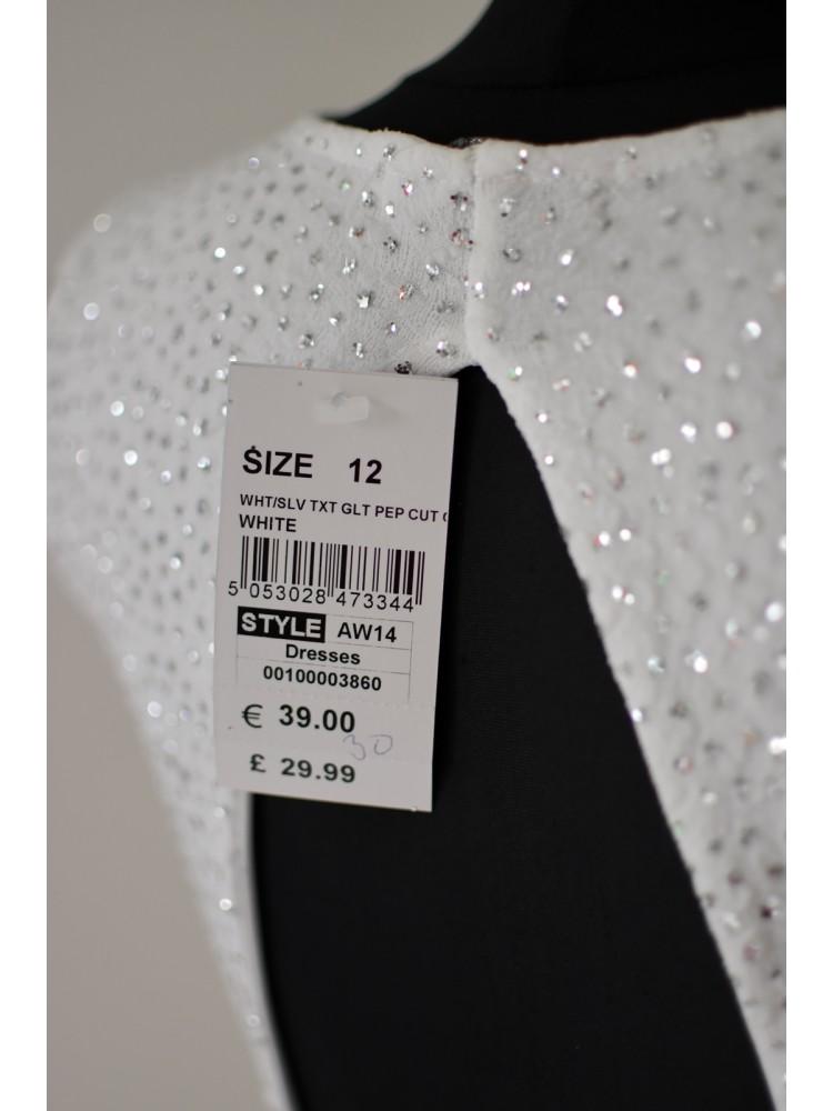 Suknelė 567